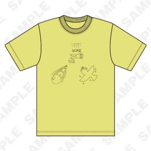 【希望Tシャツ】寺島惇太・仲村宗悟・高塚智人 デザイン_俺T